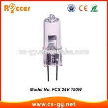 24V Voltage 150W Watt FCS base light bulb lamp halogen projector stage DJ 24V 150W FCS G6.35 socket