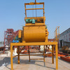 JS500 Electric Concrete mixer from shandong China