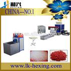 Safe Design pe waste recycling machine(HXZL175/107)