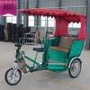 8 Yongxing electric bicycle rickshaw for sale 008613608435503