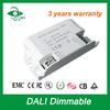60w led dali dimming driver constant current 110V/220v led power supply driver