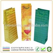 Custom paper wine bottle bag