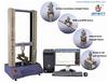 20KN to 50KN Computer Control Wood Universal Testing Machine