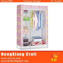 Triple Modular Metal Framed Fabric Wardrobe