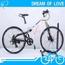 dragon knight alloy bikes&china bicycle frames/folding bike 26