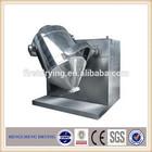 SYH Series Mixing Machine / Powder Mixer / Food Mixer