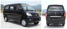 Popular 5 7 8 Seats Mini Van For Passenger or Cargo