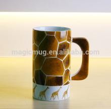 Giraffe Printed Ceramic Coffee Mug