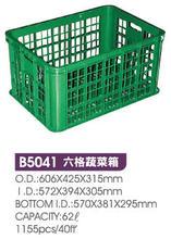 62L Storage Transport Agriculture Meat Ventilation Plastic Crate Basket