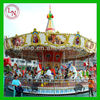 Super fun roundabout outdoor deluxe small size carousel for sale