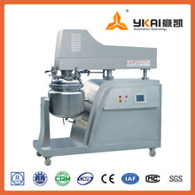 Ointment for itching making machine, high speed homogenizer, equipment used for ointments