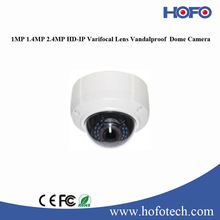 cheap price 1 M Vandalproof Dome Camera IP camera for home