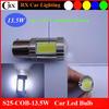 Best Performance COB 13.5W S25 Led Light Auto Led Turning Lighting