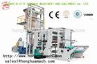 China Cheaper mini Plastic wrap plastic film machineCE,CO,SGS.FTA )