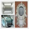 China supplier expansion joint manufacturer bellows compensator