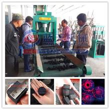 Wax sawdust press making machine shisha hookah charcoal and coal tablets press