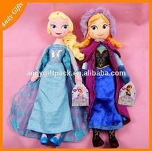 "20"" Kids Favorite Fashion Frozen Toy Frozen Doll Princess Elsa & Anna Figures"