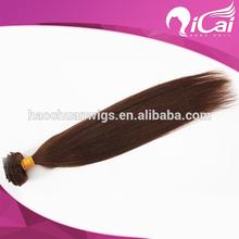 Aliexpress hair malaysian hair clip in human hair extension