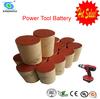 18v sc1500mah power tool battery