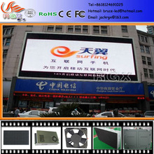 RGX P20 Outdoor Full Color LED Sign Australia