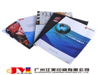 Made In China 2014 Cheap Custom 4 Color Printing Free Electronics Glass Bead Catalog.