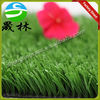 chinese artificial grass for ski