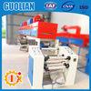 GL--500D High speed series self adhesive bopp packing tape making machine