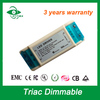 12w 300ma SAA approved dimmable led driver constant current driver led