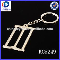 keychain dealers