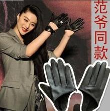 Costumes Jewelry Professional Catwalk Model Half Palm Finger PU Gloves