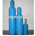 Industrial cilindros de oxígeno precio / cilindro de gas