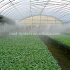 agriculture fog machine air cooling machine