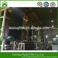 300um black Polyethylene Builder film/plastic sheeting