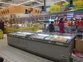 la exhibición del supermercado refrigerador
