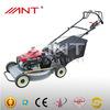 ANT206P-1 garden tools 20inch robotic lawn mower