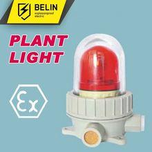 Explosion-proof Strobe Light Bulb