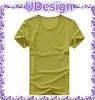 Cheap custom 100% polyester dry fit mesh t shirts plain dry fit t shirts
