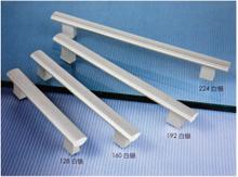 aluminum handle furniture handle cabinet knobs