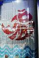 Rideau de porte, de l'artisanat de cristal de rideau, rideau