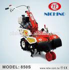 TAIWAN NICHINO 10HP-GB300(Model:850S) Agriculture Farm Tractor