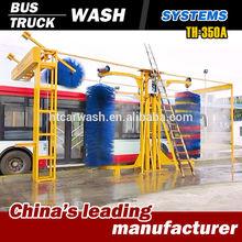 Bus Wash stationary ,Large Vehicle Transit Truck Wash, HAITIAN TH-350A