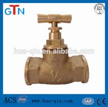 brass water leak stop