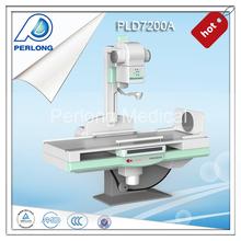 Profession high sensitility x ray PLD7200A