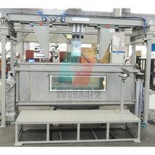 machine for water leak detect/leak detector