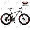 new arrival !aluminum alloy frame MTB 21 speed double disc-brake mountain bike