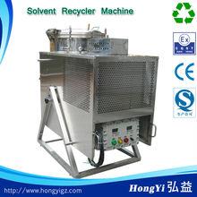 HY80Ex industrial waste water distilling stills