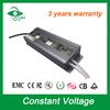 IP66 constant voltage high quality led driver shenzhen manufacture 12 volt led transformer