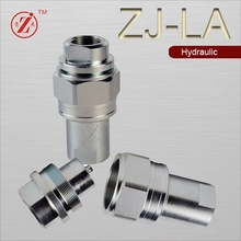 ZJ-LA hydraulic quick coupler for agricultural machinery/male connector/hydraulic reducer adapter