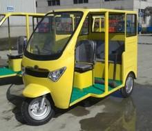 cheaper bajaj electric three tricycle /rickshaw