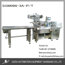 SGM080-3A-P/T Horizontal Pillow Automatic EPS Packing Machine